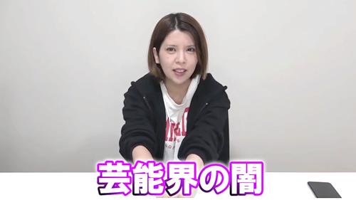 坂口 杏里 チャンネル